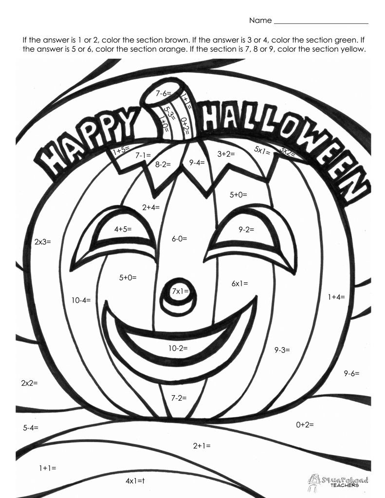 Halloween Math Coloring Worksheets Halloween Math Fact Coloring Page