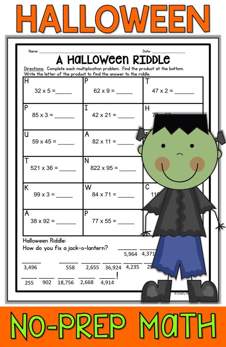 Halloween Math Worksheets Middle School Halloween Math Activities are Fun and Easy for Teachers