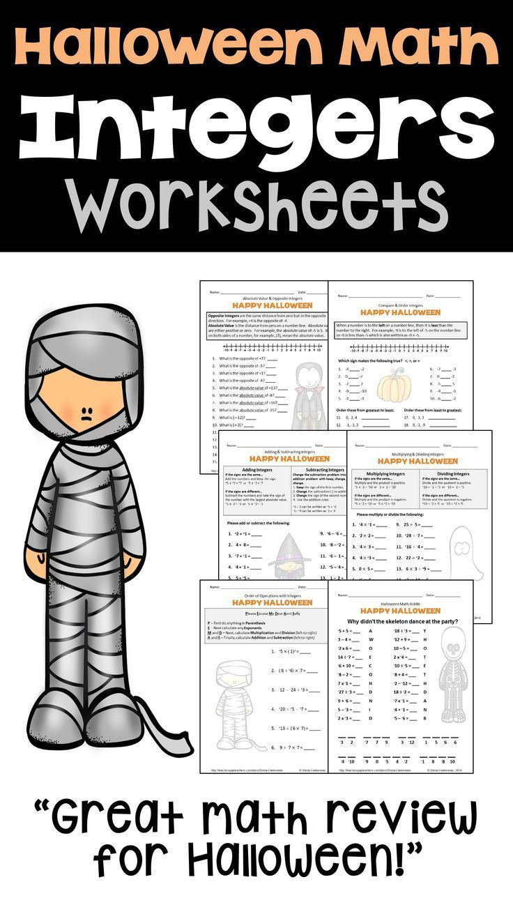 Halloween Math Worksheets Middle School Halloween Math is Fun for Kids with these Printable Integer