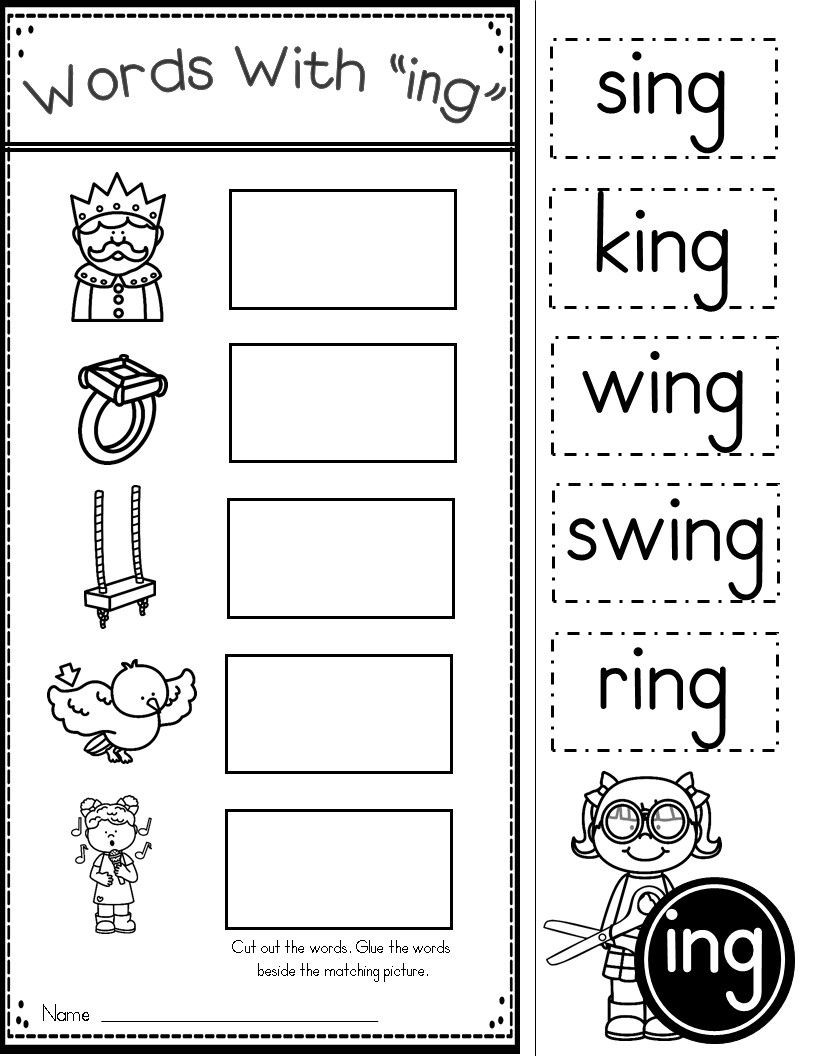Ing Worksheets Grade 1 Word Family Ing Phonics Practice Printables