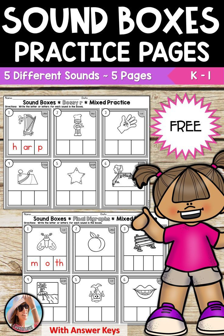 Iread 3 Practice Worksheets sound Boxes Worksheets Free with Images