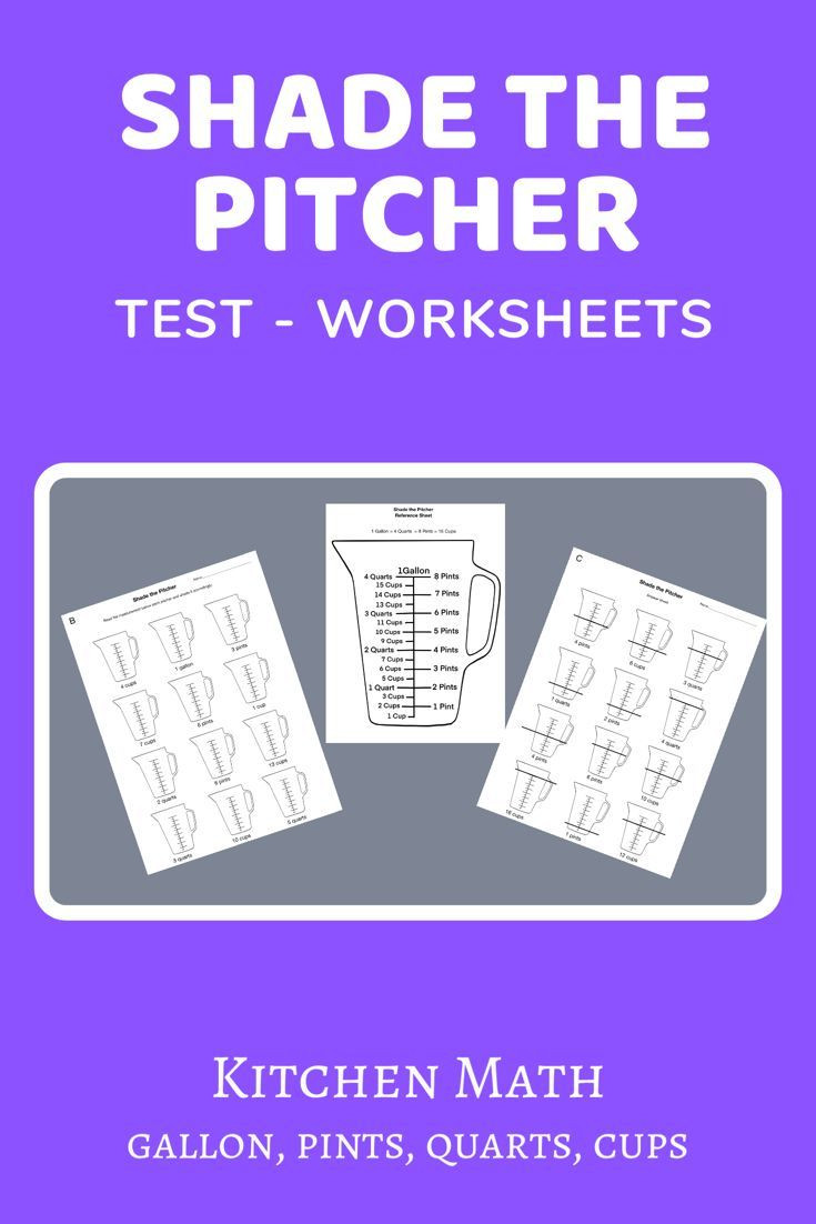 Kitchen Math Measuring Worksheet Shade the Pitcher Measurement Worksheet