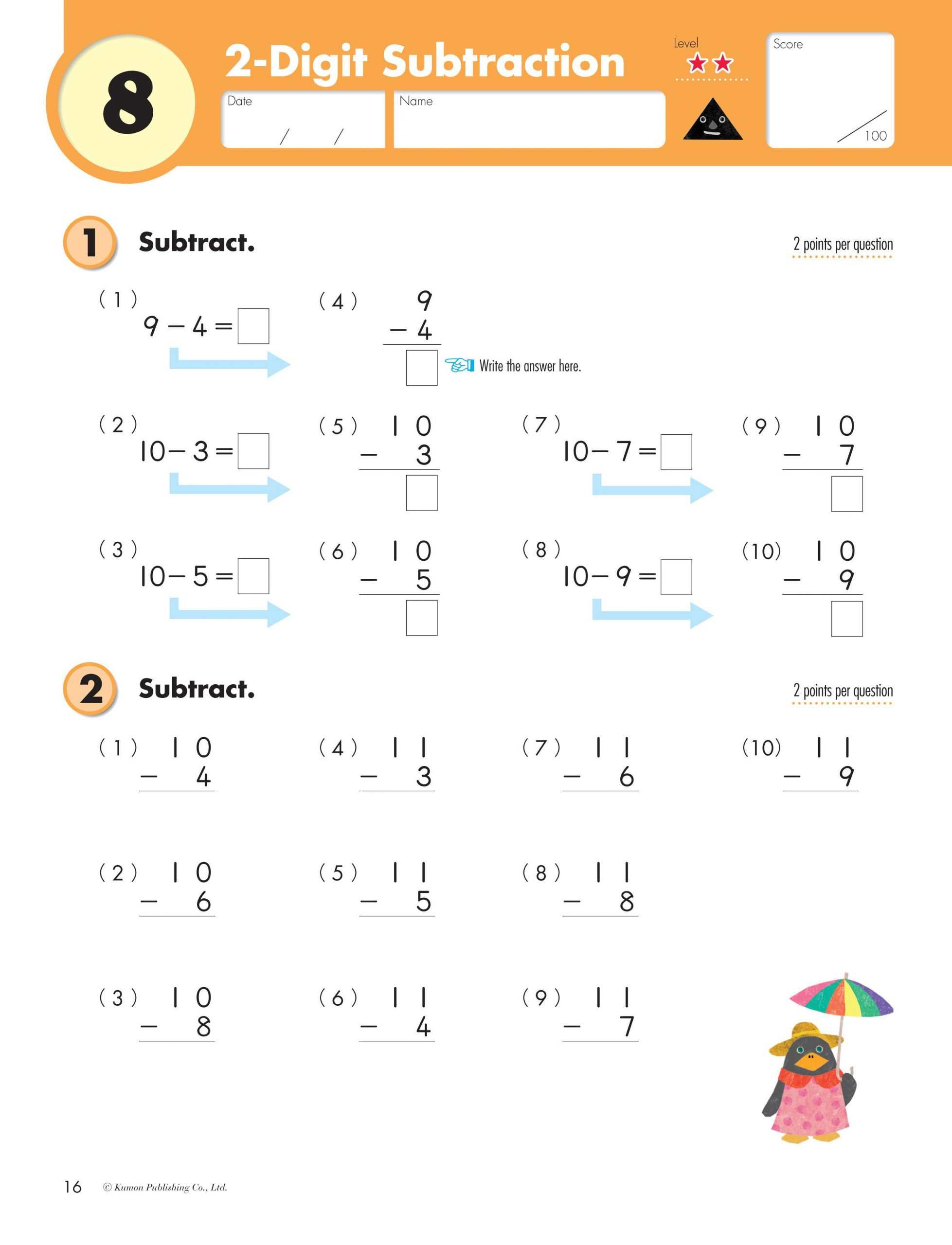 Kumon Printable Worksheets Free Grade 2 Subtraction