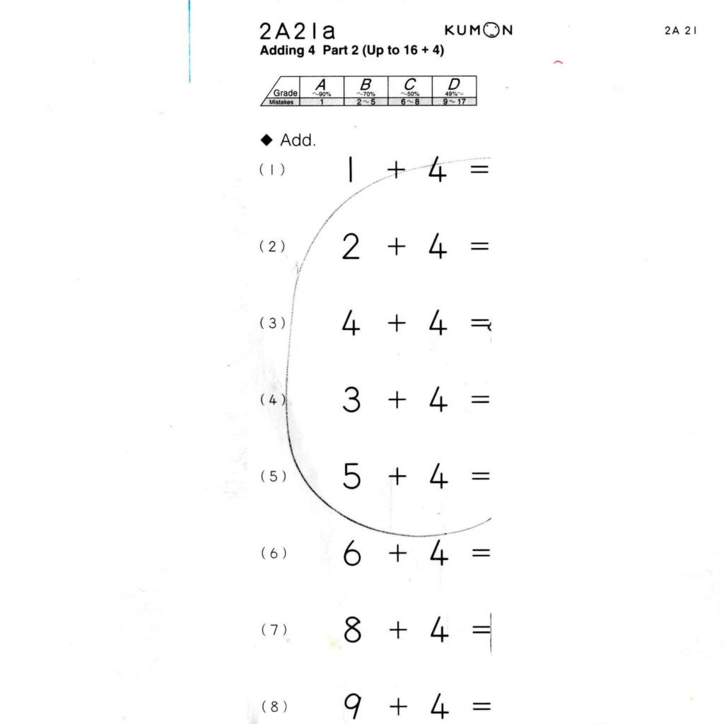Kumon Printable Worksheets Free Kumon Worksheet Exle