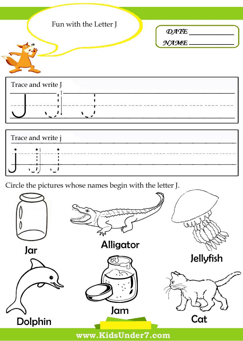 Letter J Worksheets for Preschool Letter J Tracing Worksheets Preschool