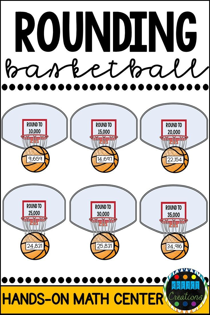 March Madness Math Worksheets Looking for An Engaging Activity to Practice Rounding whole