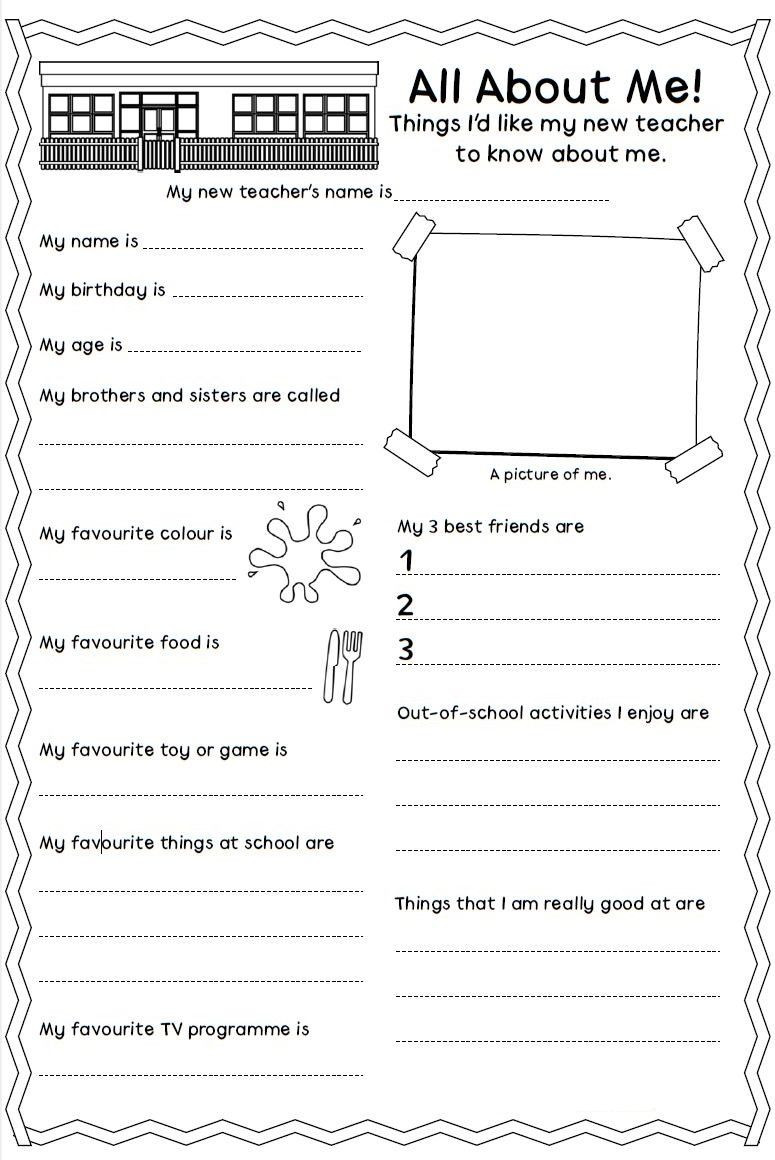 Math About Me Worksheet Pin De Oxygun En All About Me