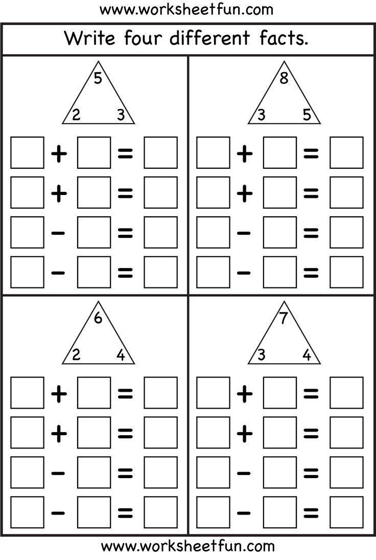 Math Fact Family Worksheets Fact Family 4 Worksheets
