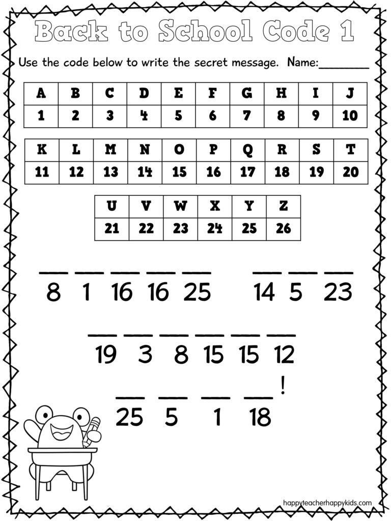 Math Secret Code Worksheets Free Back to School Math Codes