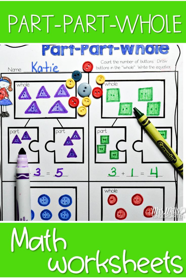 Part Part whole Math Worksheets Kindergarten Math Printables Unit 4