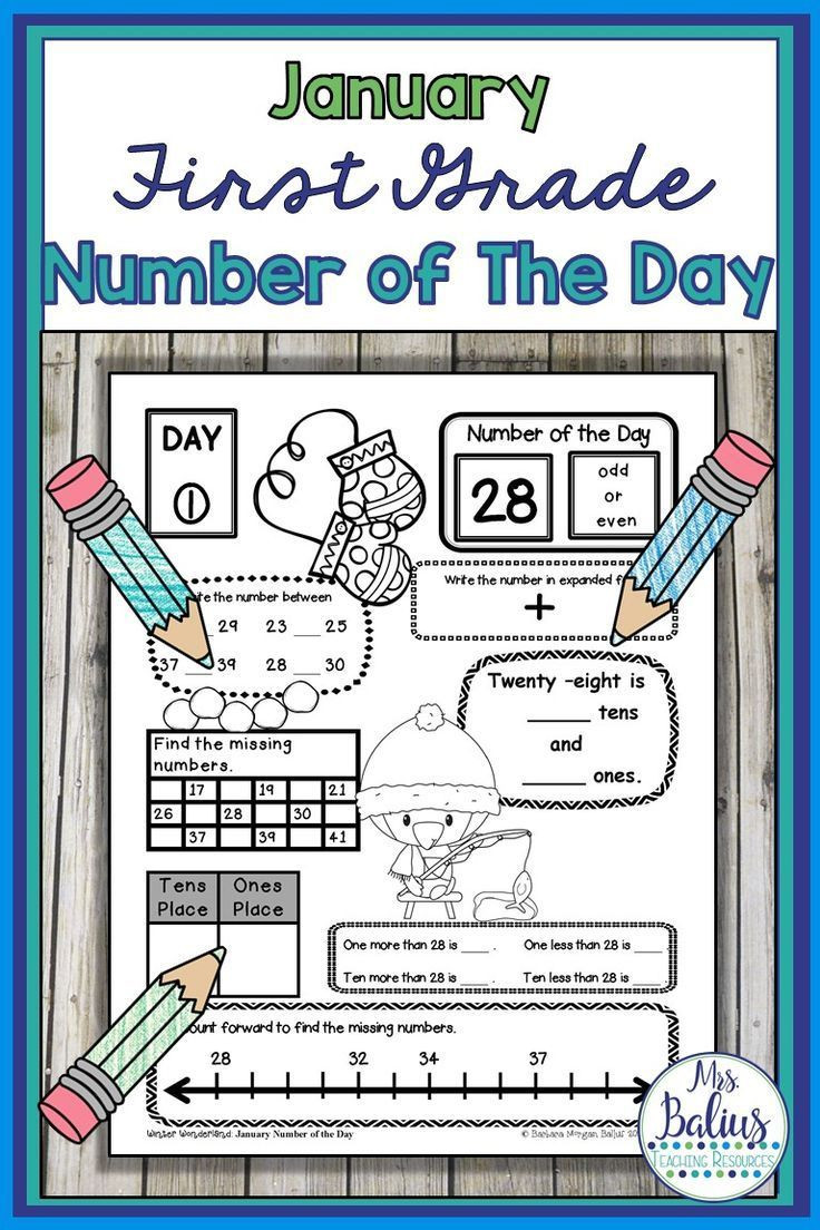 Place Value First Grade Worksheets Place Value Worksheets First Grade Number Of the Day Number