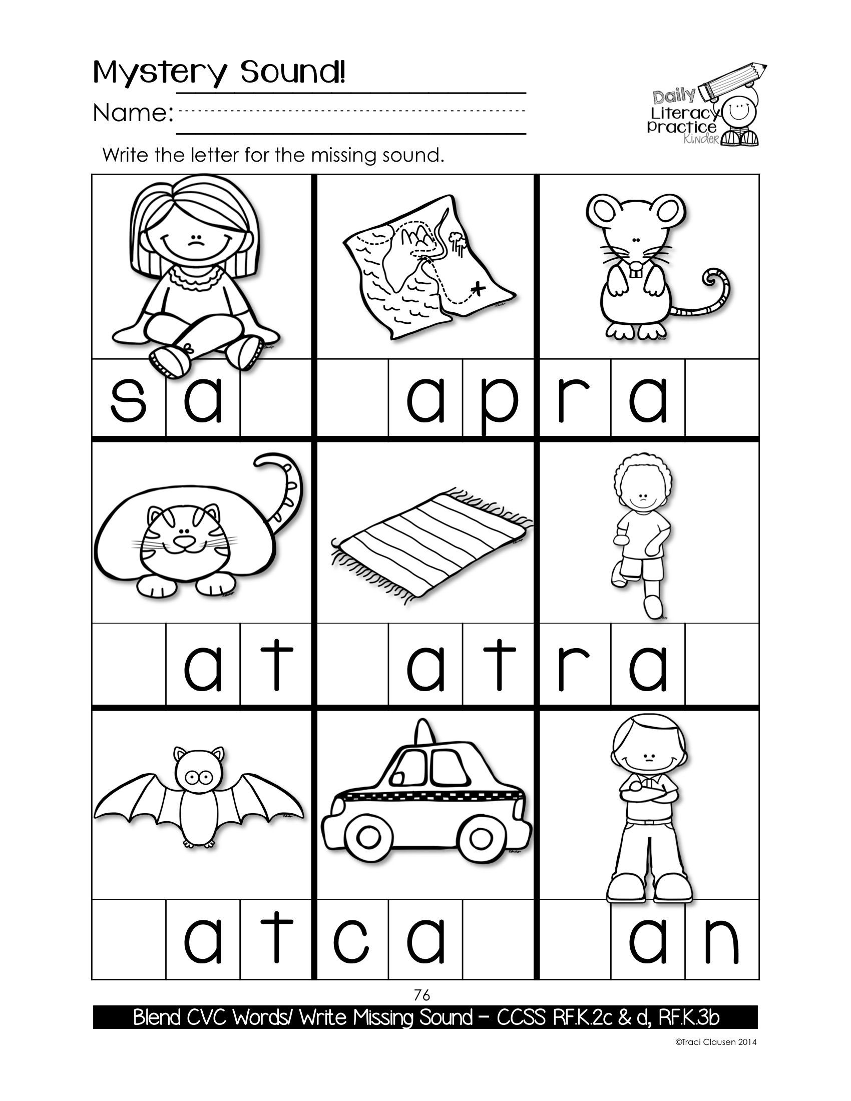 Practice Writing Hooks Worksheet Kindergarten Phonics & Sight Words Practice Daily Literacy