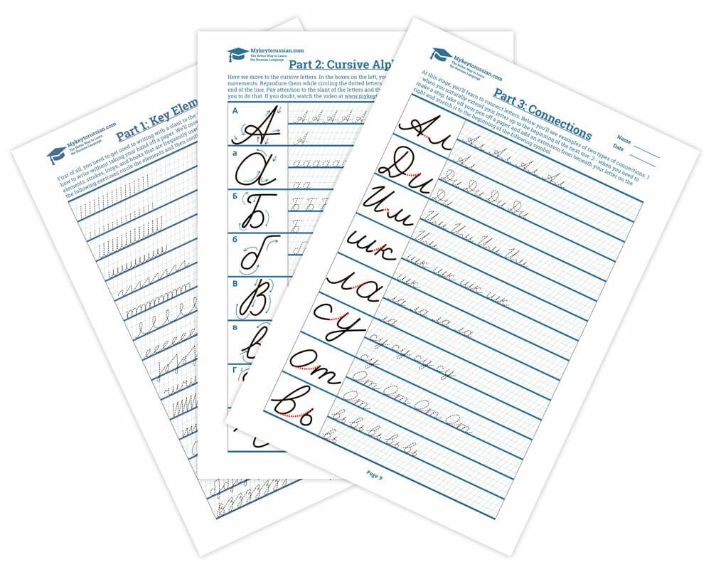 Practice Writing Hooks Worksheet Russian Cursive A Video Guide with Practice Sheets