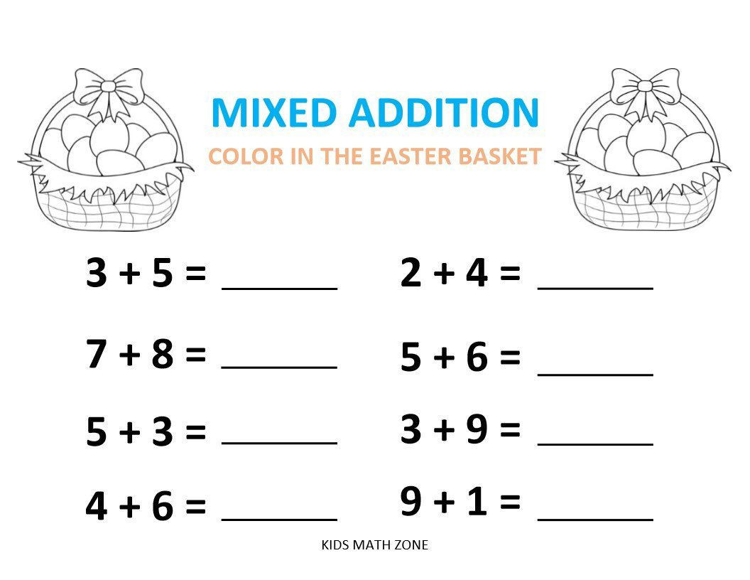 Preschool Math Worksheets Pdf Printable Math Worksheets for Grade 1 Pdf