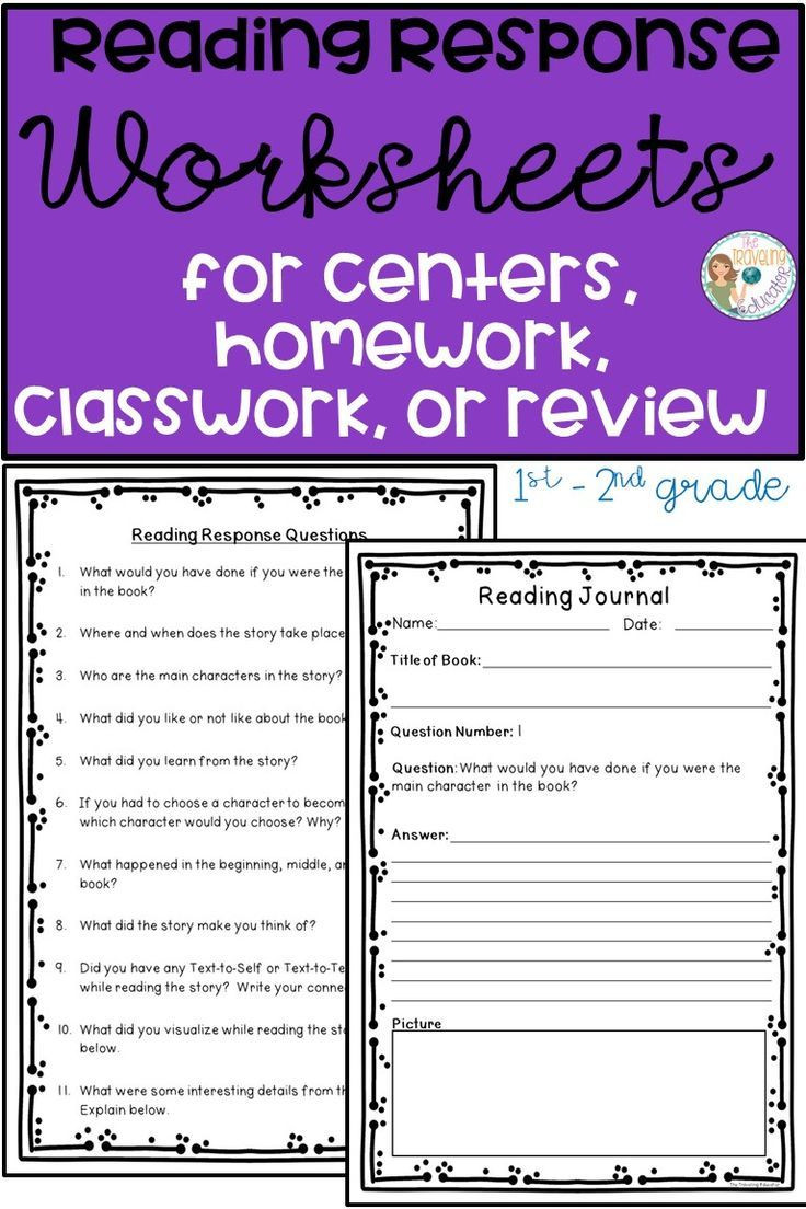 Read and Respond Worksheet Reading Response Worksheets