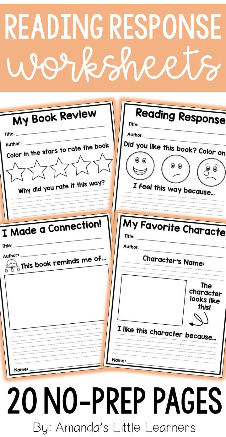Read and Respond Worksheets Reading Response Worksheets Listening Center or Reading