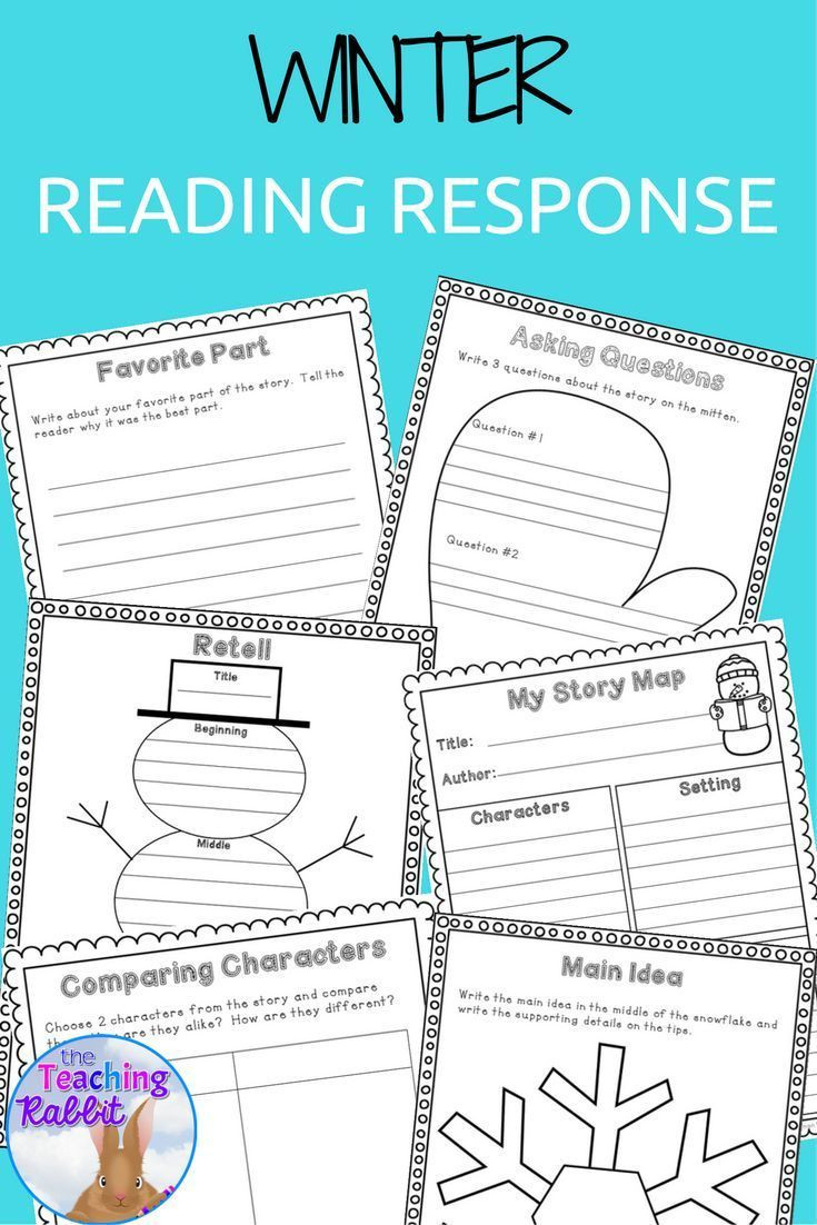 Reading and Responding Worksheets Use these Reading Response Worksheets for Responding to