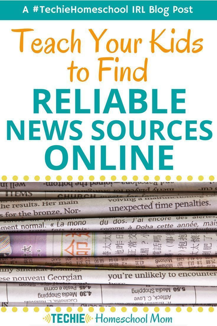 Reliable sources Worksheet Middle School Teach Your Kids to Find Reliable News sources Line