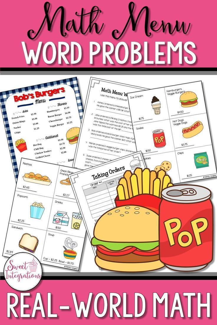 Restaurant Menu Math Worksheets Math Restaurant Menu Real World Math Problems