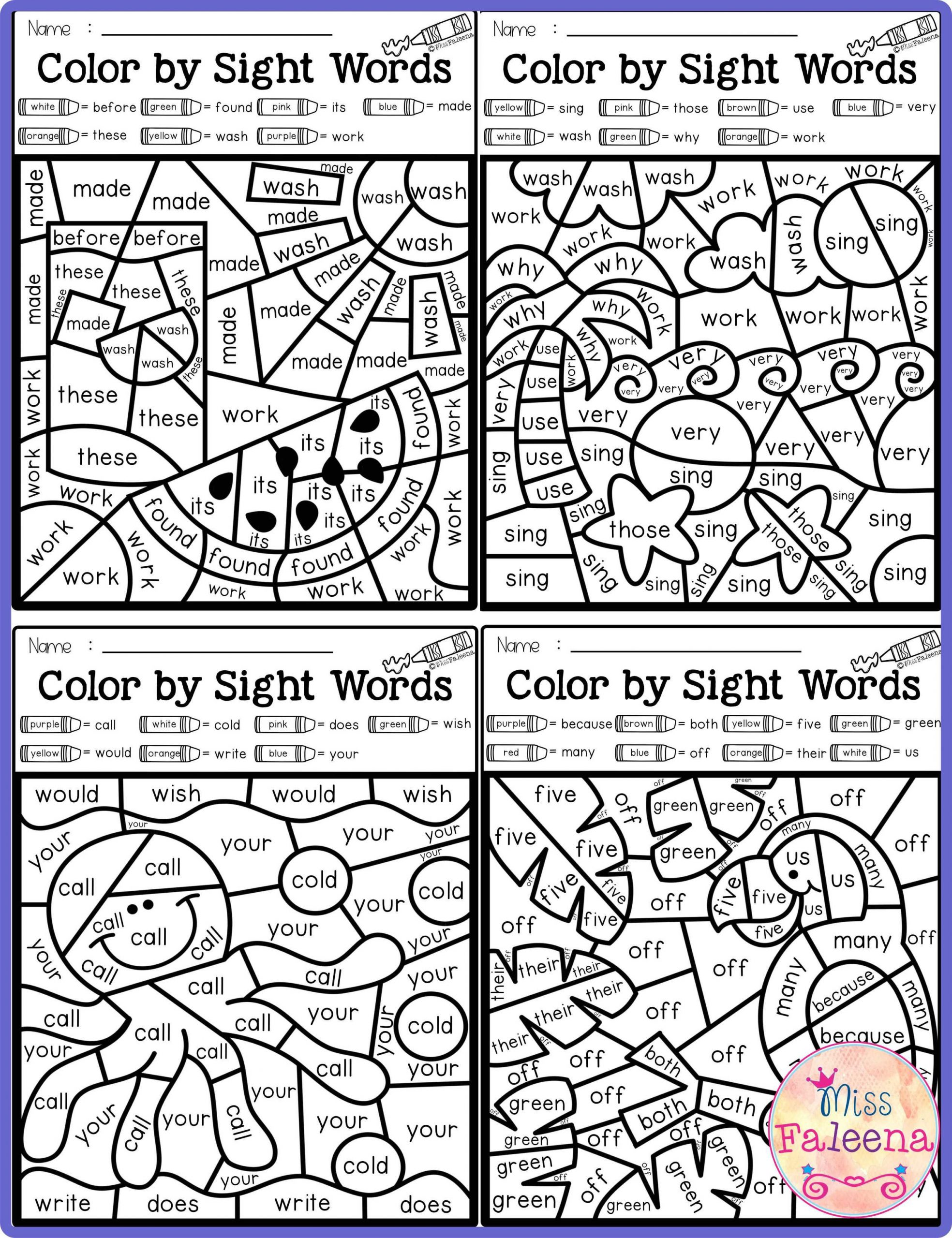 Second Grade Sight Words Worksheets Summer Color by Code Sight Words Second Grade