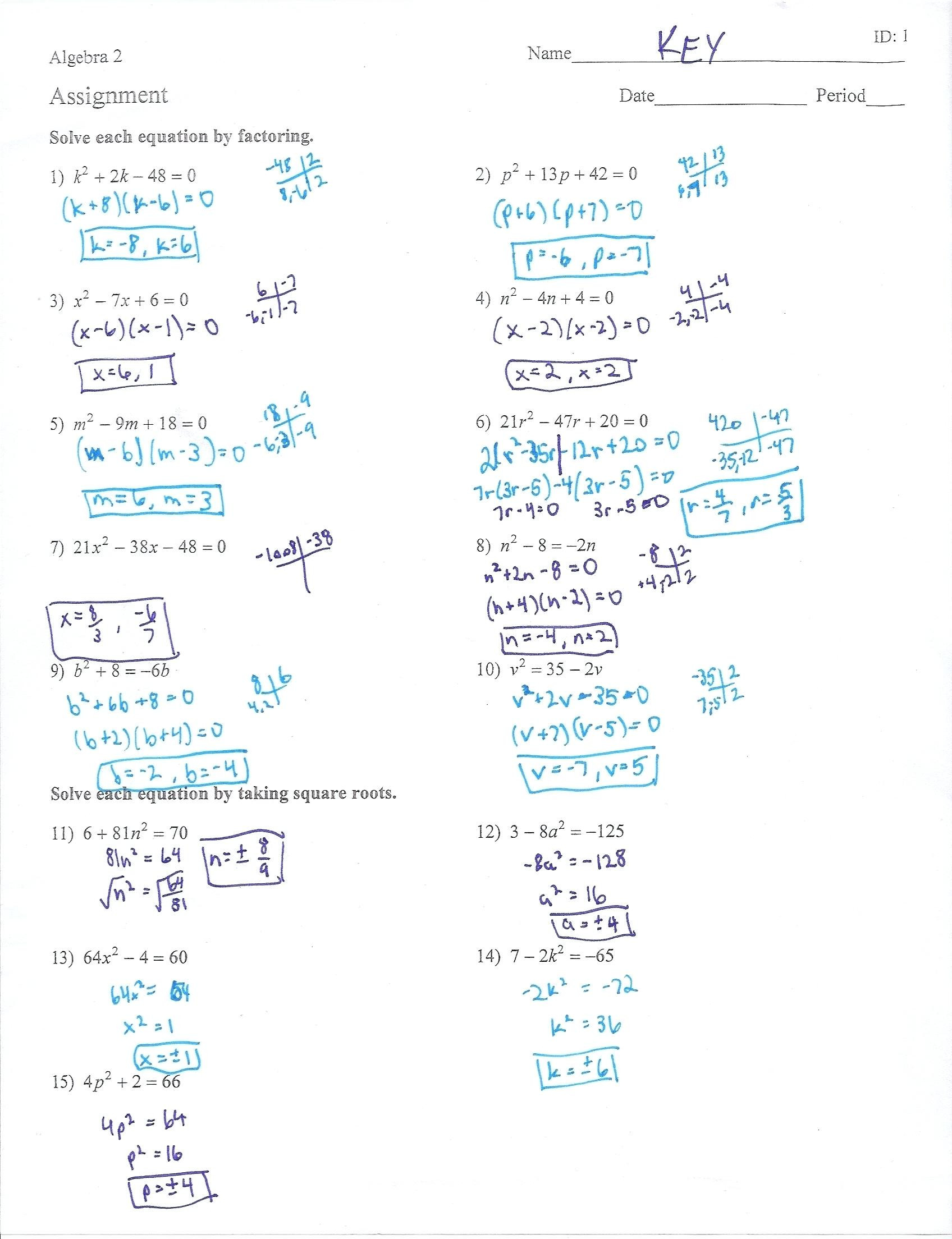 Square Root Worksheets 8th Grade Exponents Square Roots Worksheet