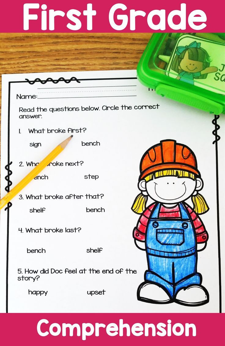 Superkids Reading Program Worksheets Adventures Of the Superkids P Questions and Graphic