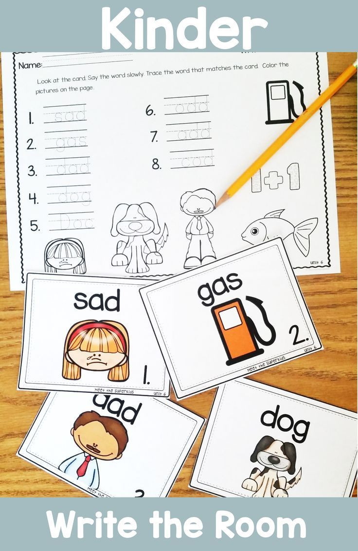 Superkids Reading Program Worksheets Write the Room Superkids