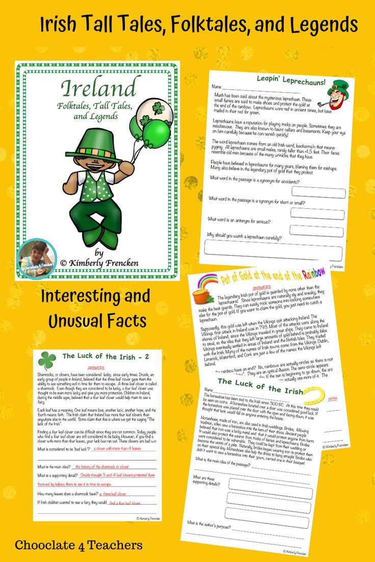 Tall Tale Reading Comprehension Worksheets Irish Folktales Tall Tales and Myths