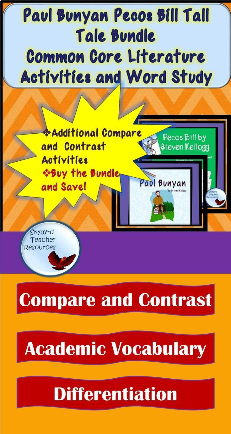 Tall Tale Reading Comprehension Worksheets Paul Bunyan Pecos Bill Tall Tales Bundle Great for Esl Ell