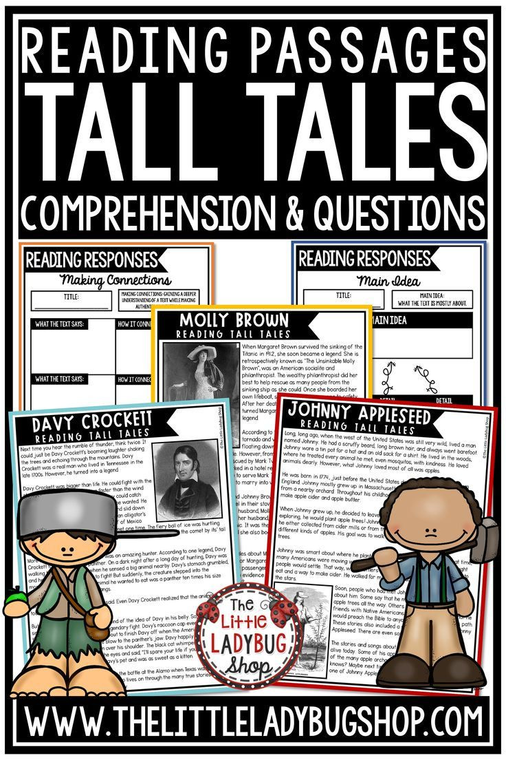 Tall Tale Reading Comprehension Worksheets Tall Tales Reading Prehension Passages & Questions 3rd