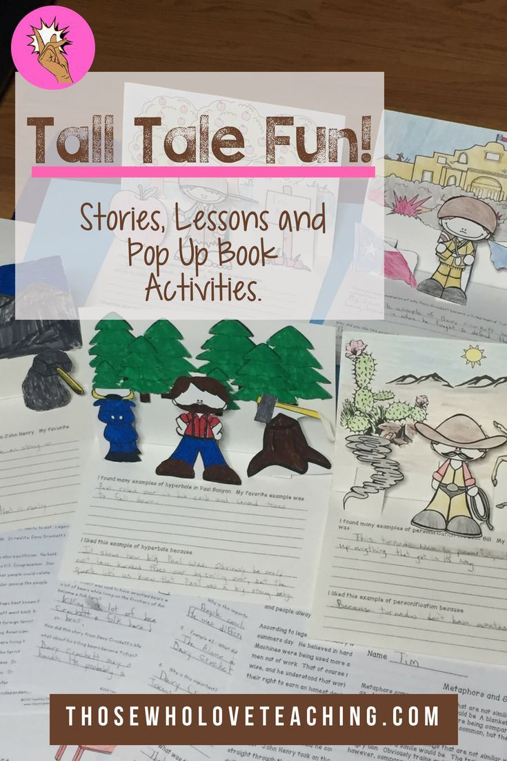 Tall Tale Reading Comprehension Worksheets This Tall Tales Unit Includes Stories Lessons and Fun Pop