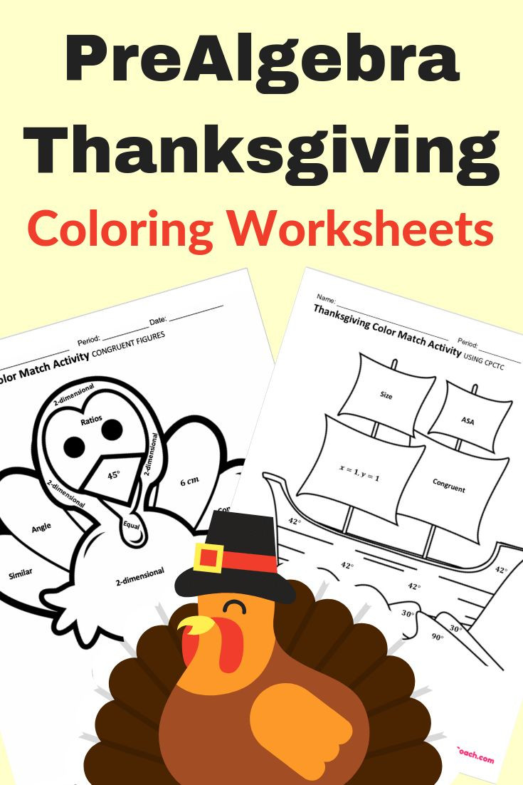 Thanksgiving Worksheets for Middle School Free Thanksgiving Math Coloring Worksheets