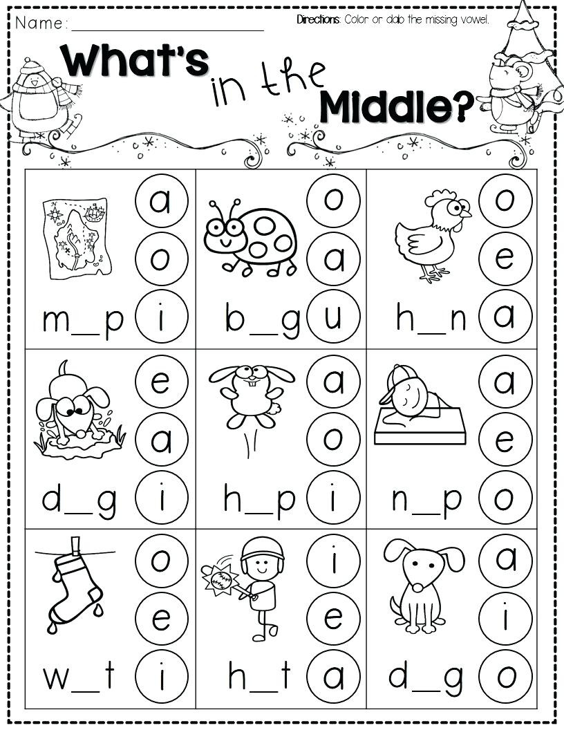 Theme Worksheets Middle School Worksheet Primary School Backpack 4th Grade Math Patterns