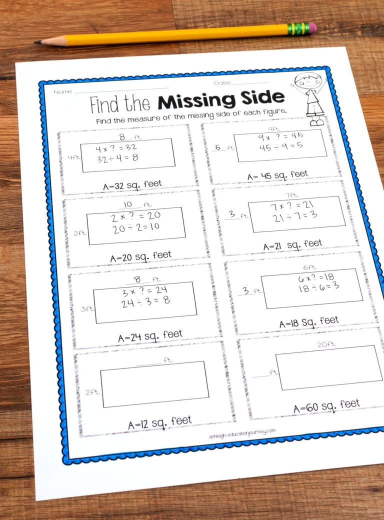 Third Grade Perimeter Worksheets Teaching area and Perimeter ashleigh S Education Journey