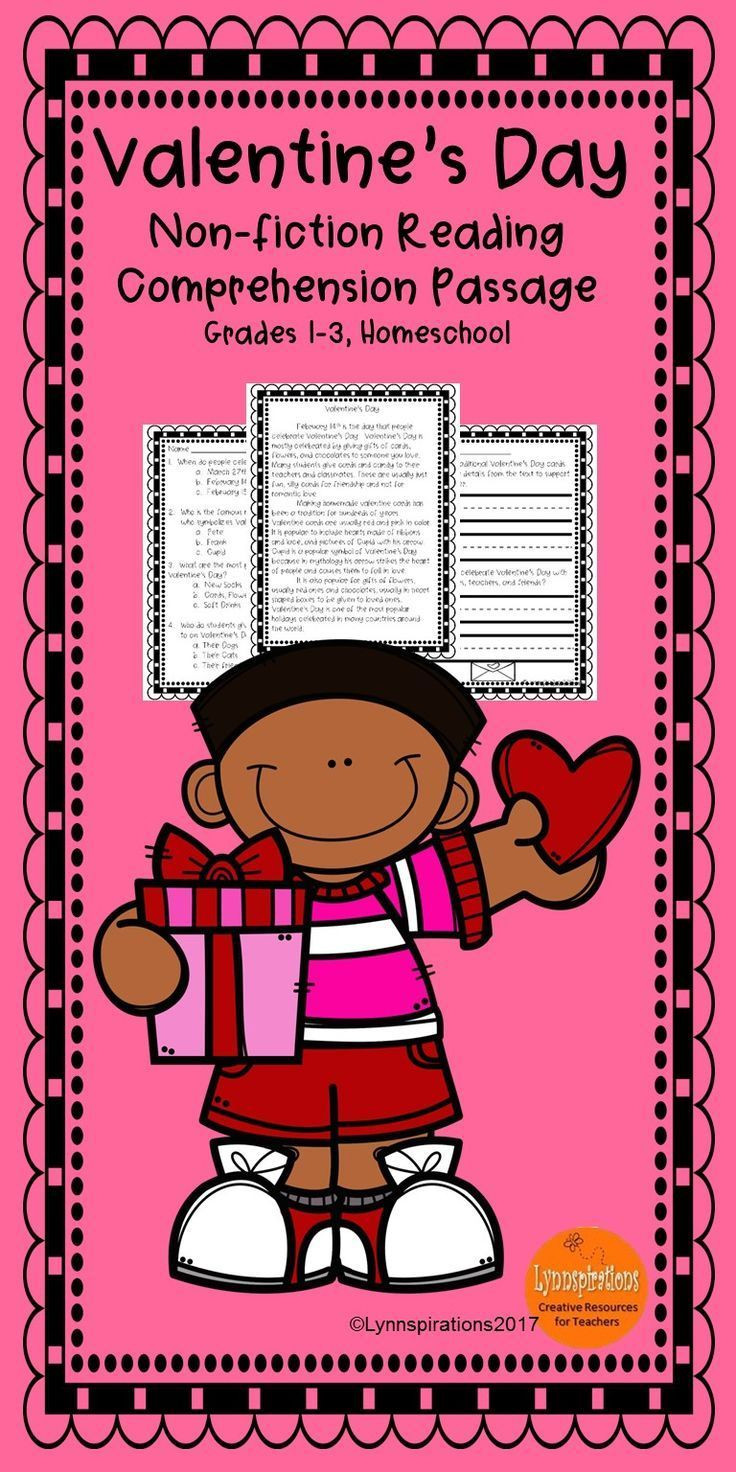 Valentines Day Reading Comprehension Worksheets Valentine S Day Reading Prehension Passage