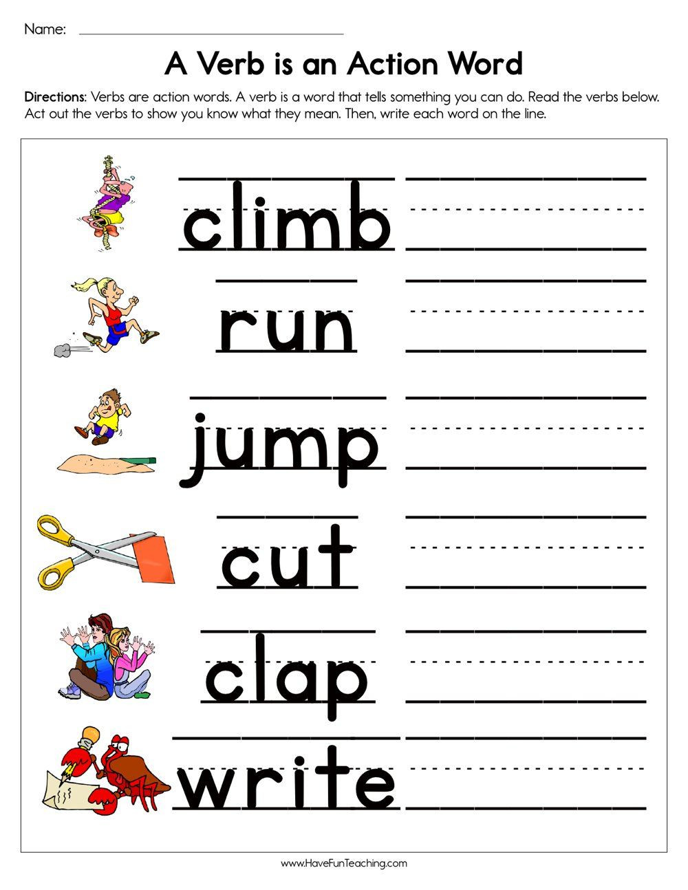 Verbs Worksheet First Grade 13 Best 1st Grade Verb Worksheets Images On Best Worksheets