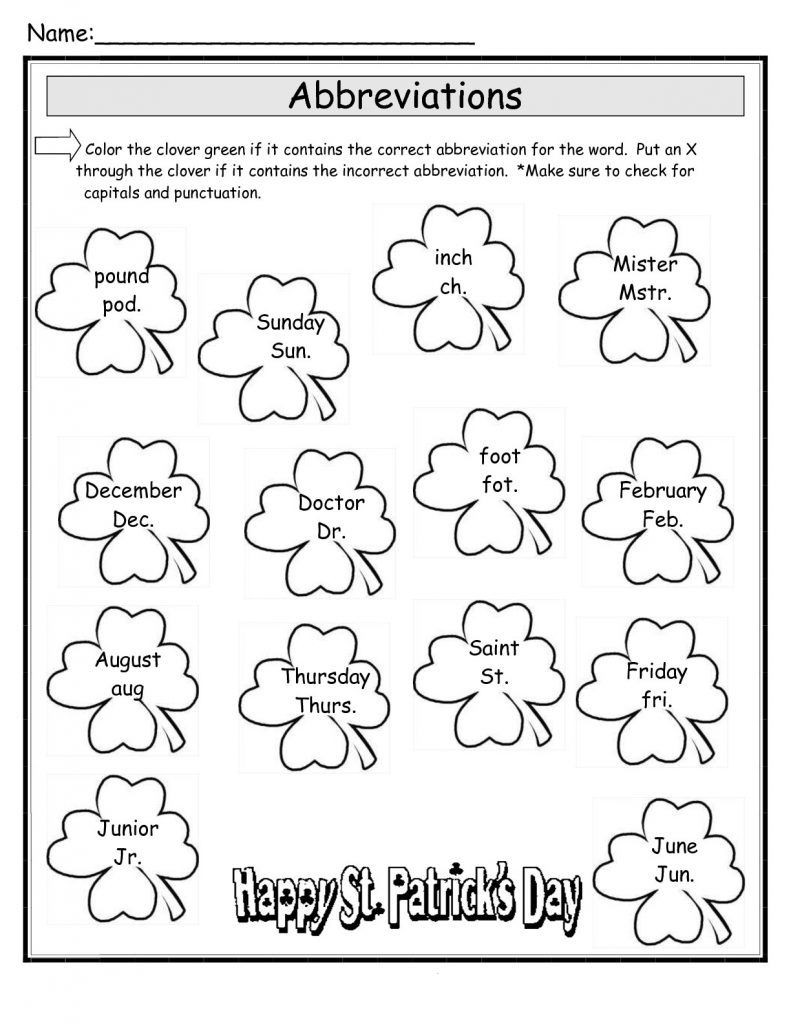 Veterans Day Math Worksheets St Patricks Day Worksheets