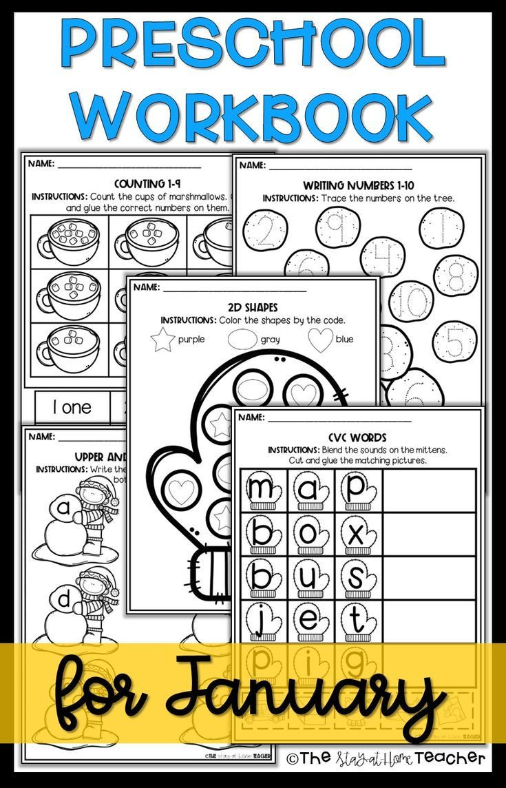 Winter Worksheets for First Grade Winter Preschool Worksheets January
