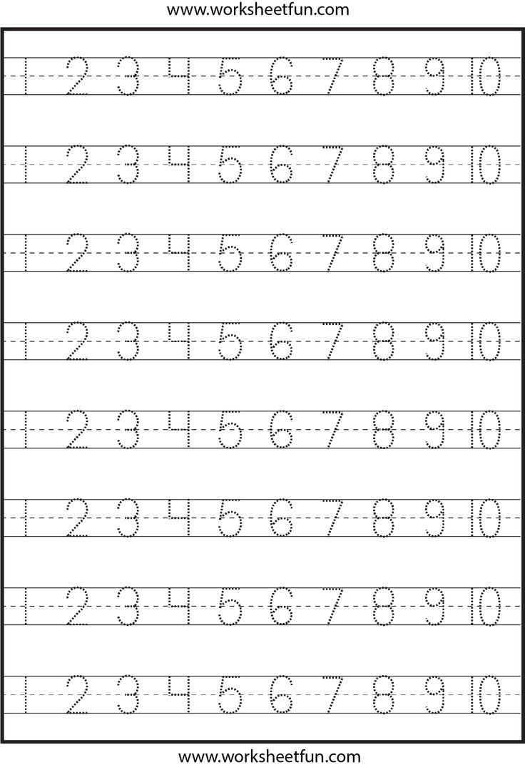 Writing Numbers 1 10 Worksheets 6 Best Of Numbers 1 10 Printable Worksheet 10