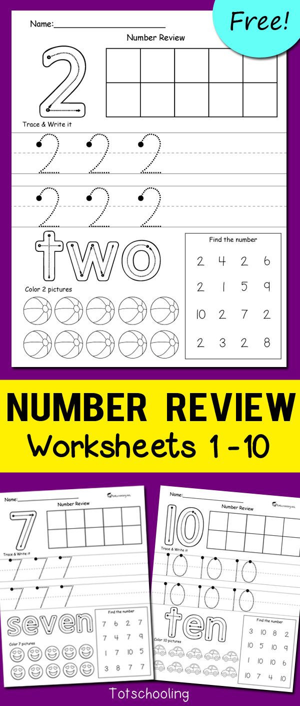 Writing Numbers 1 10 Worksheets Number Review Worksheets