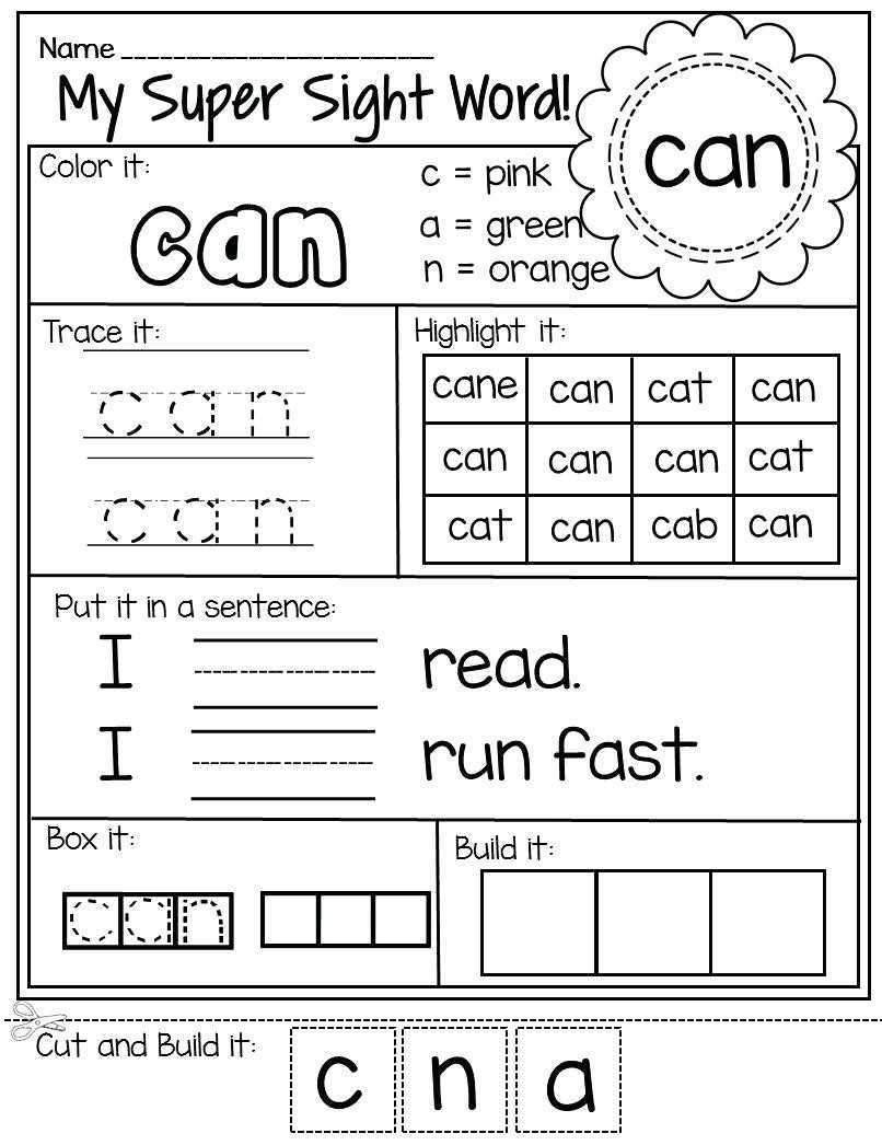 1st Grade Sight Word Worksheets Math Worksheet Marvelous Word Worksheets for 1st Grade