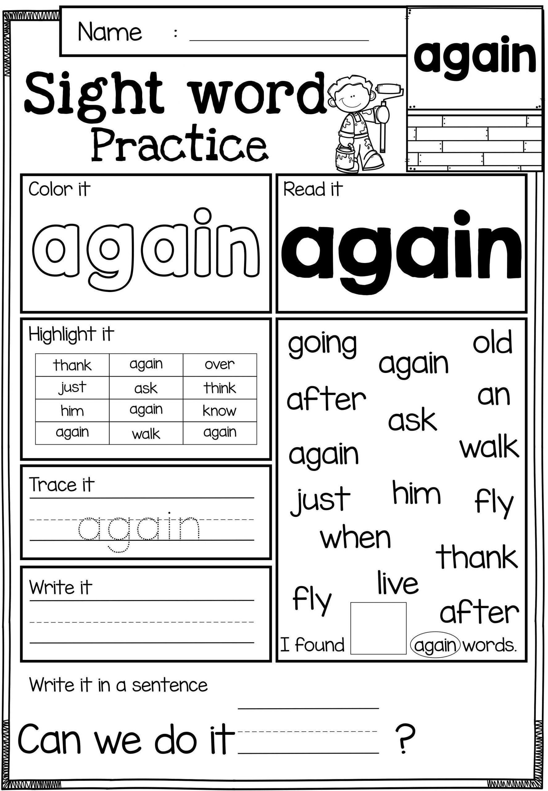 1st Grade Sight Word Worksheets Sight Word Practice First Grade