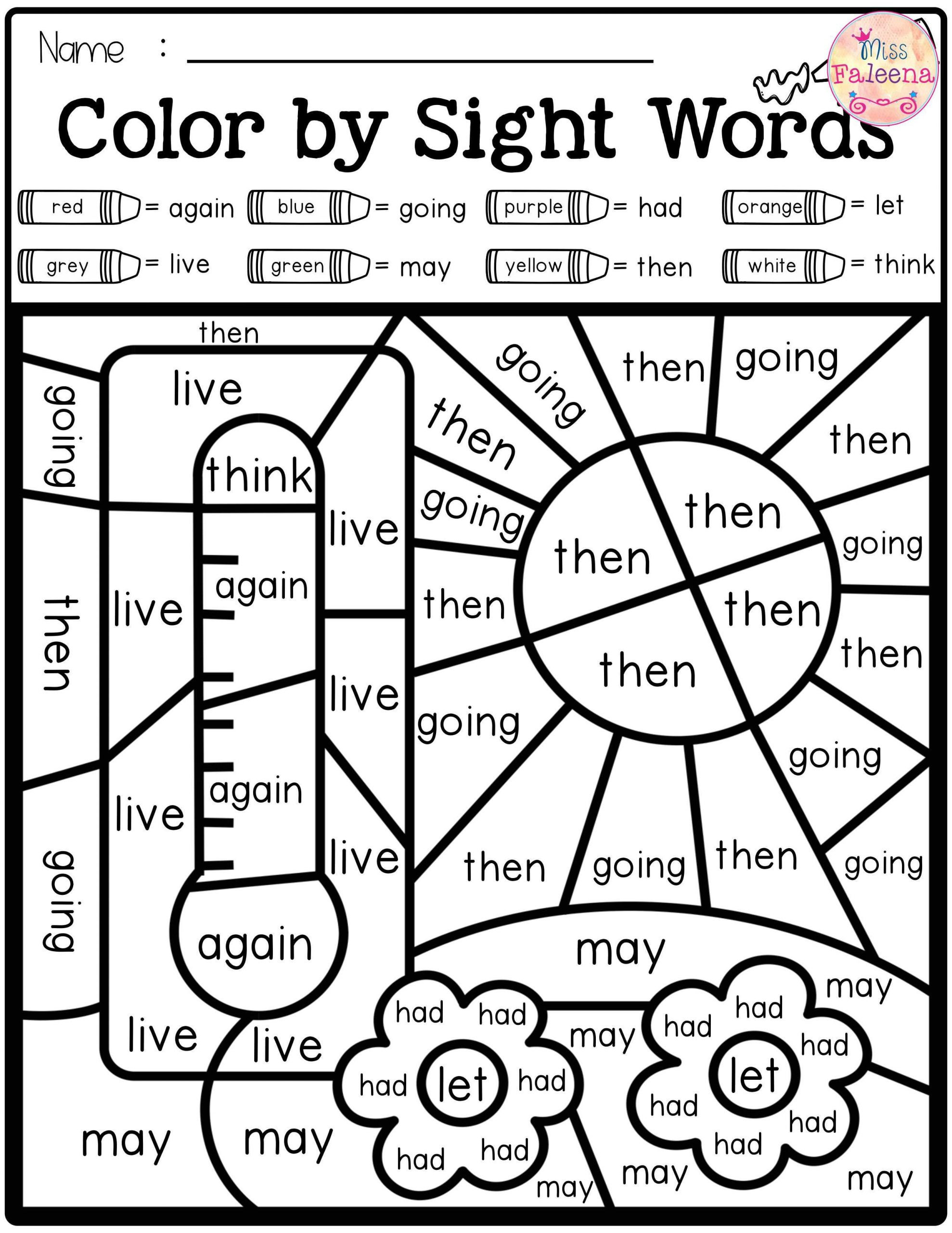 1st Grade Sight Word Worksheets Summer Color by Code Sight Words First Grade