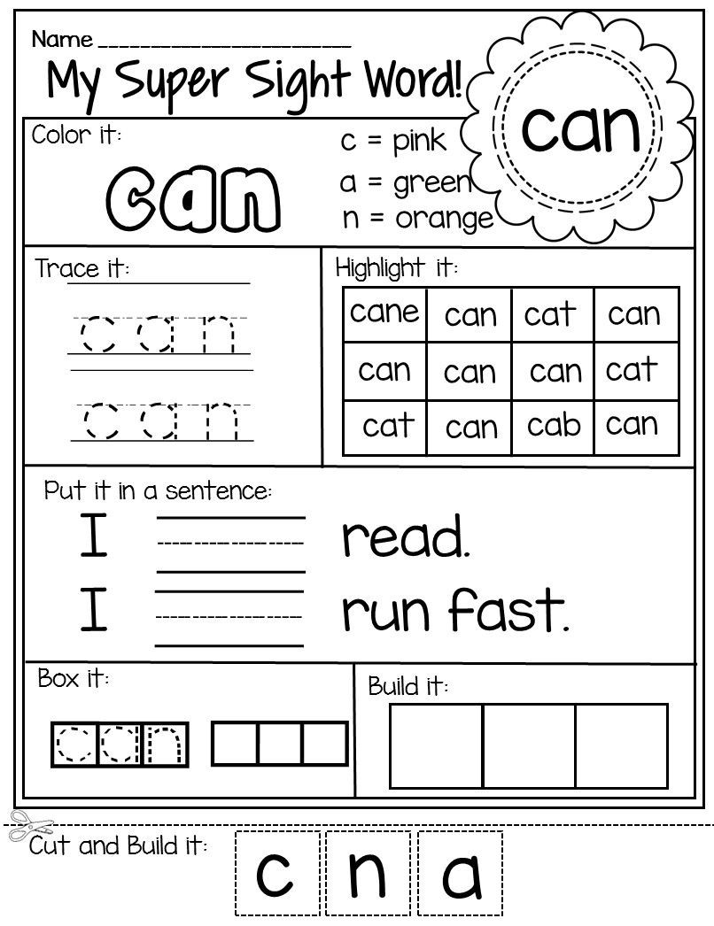 2nd Grade Sight Words Worksheet Preschool Worksheet Sight Words to Learning Preschool