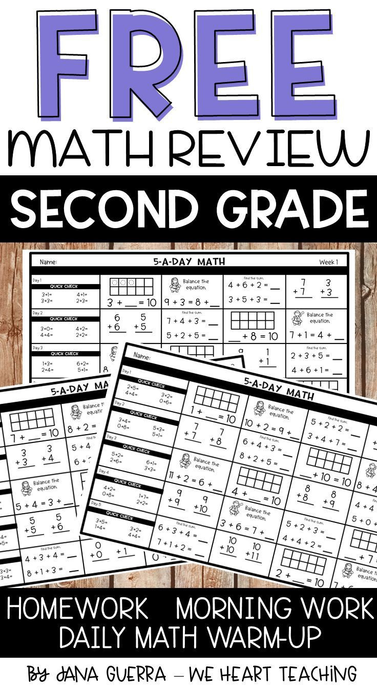 2nd Grade Teks Math Worksheets 5 A Day Math 2nd Grade Spiral Math Review 3 Week Free