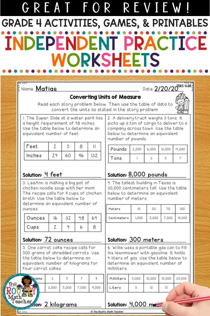2nd Grade Teks Math Worksheets Math Worksheets Your 4th Grade Students Will Master the