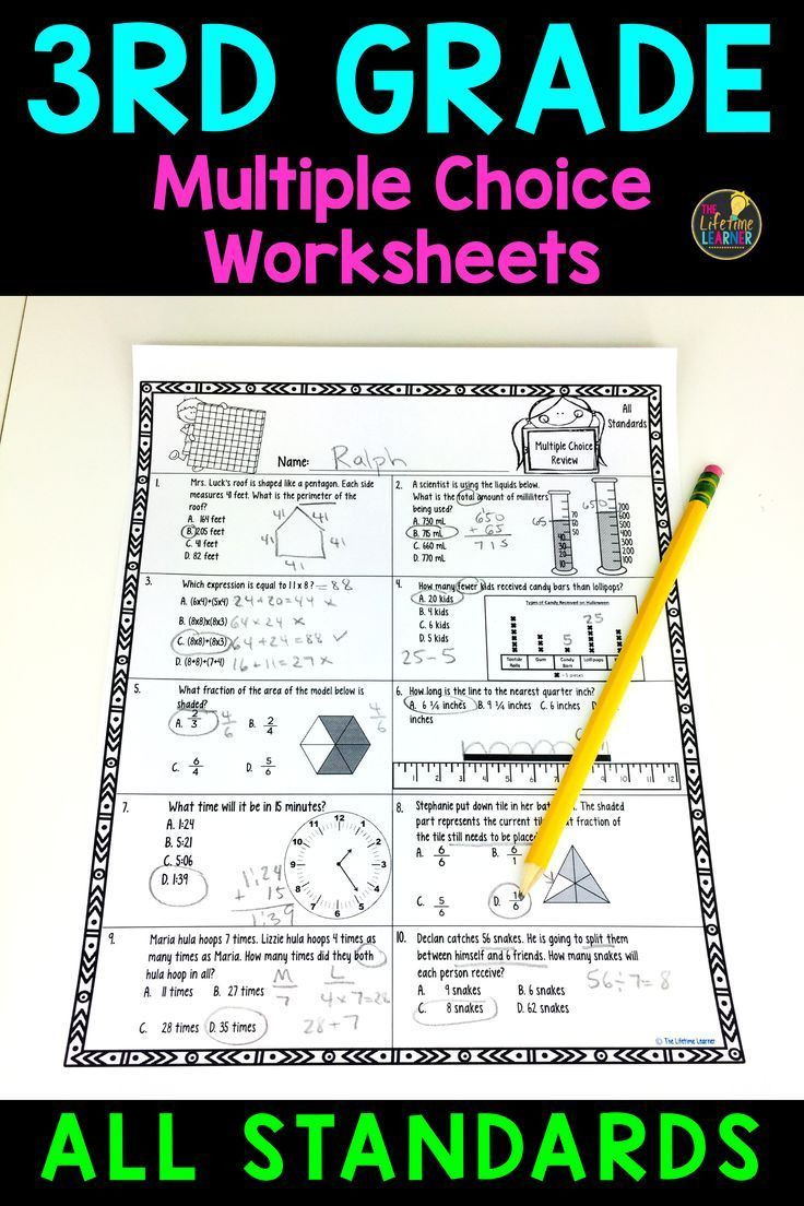 3rd Grade Test Prep Worksheets 3rd Grade Math Worksheets