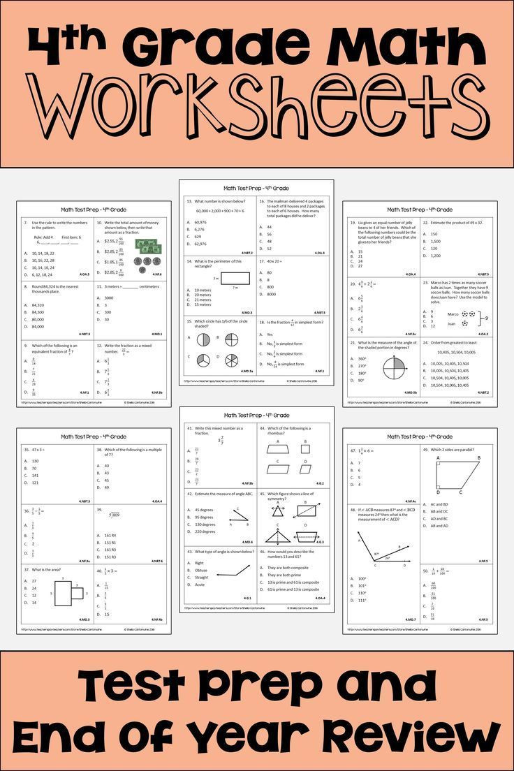 4th Grade Math Review Worksheets 4th Grade Math Review Worksheets for Distance Learning