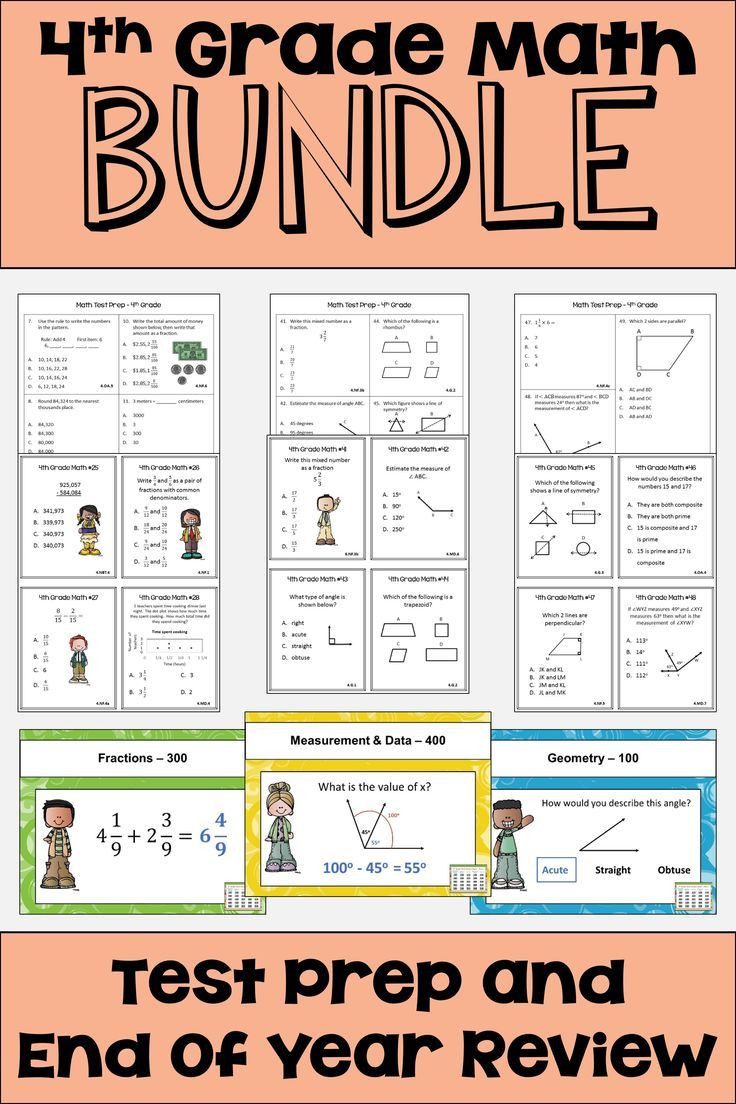 4th Grade Math Review Worksheets Math Test Prep Bundle 4th Grade Math Review