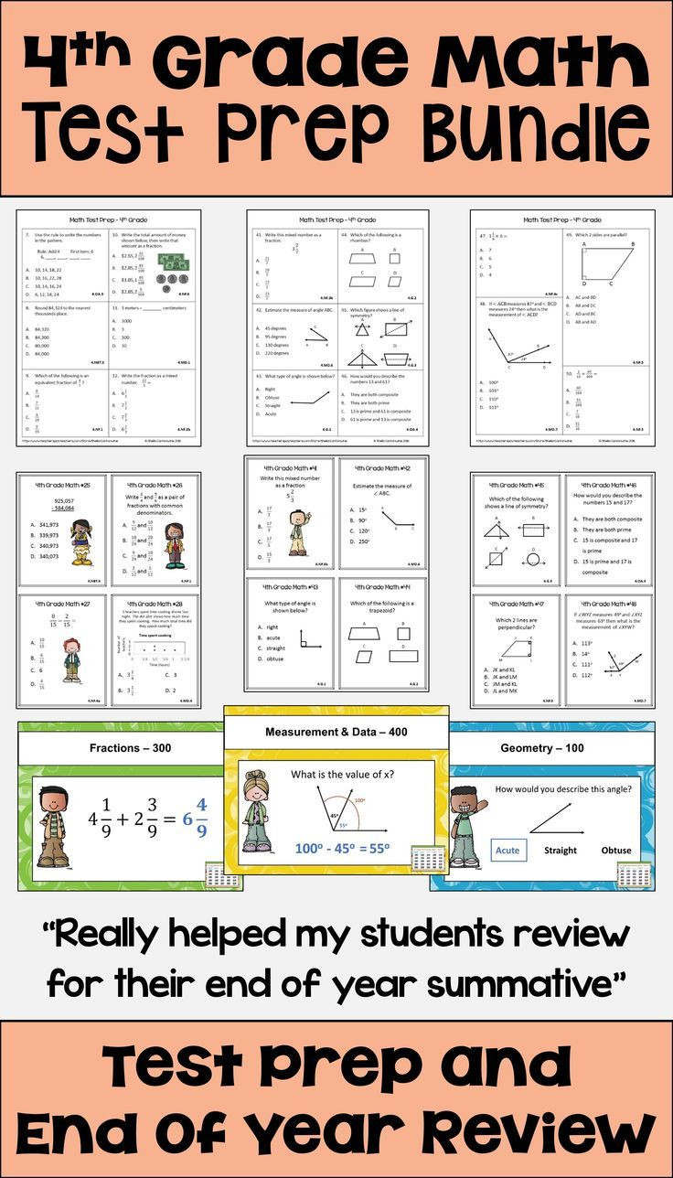 4th Grade Math Review Worksheets Pin On Math Test Prep & Review
